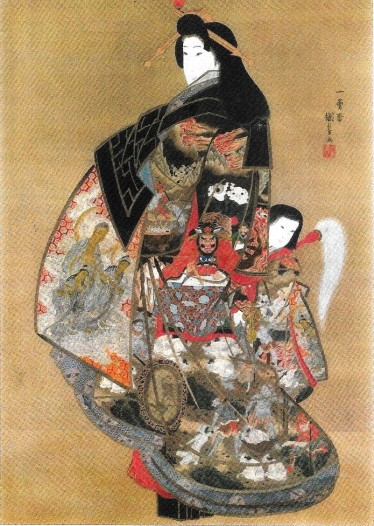 Hell Courtesan (Jikoju Dayu), latee 1840s, by Utagawa Kuniyoshi